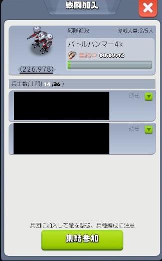 戦闘加入画面.jpg