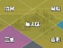 マップ_無人区.jpg