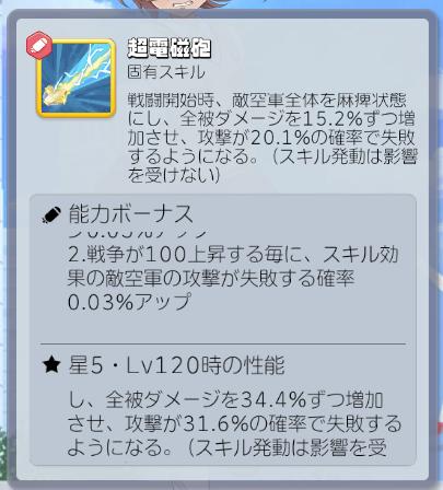 スクリーンショット 2021-09-30 19.24.26.png